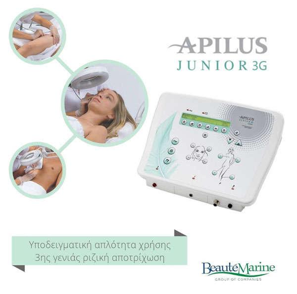Η συσκευή APILUS διαθέτει 5 μεθόδους ριζικής αποτρίχωσης